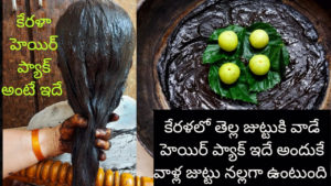 10 Best Hair Growth Oils Recommended By Ayurveda